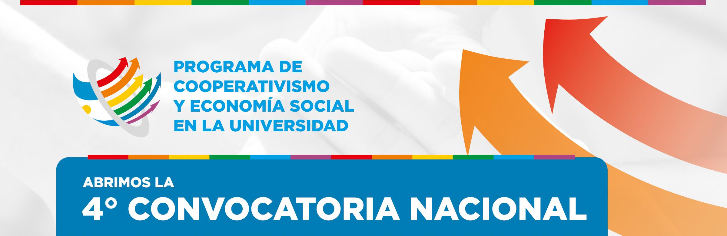 Banner 4º Convocatoria SPU - Cooperativismo y Economía Social
